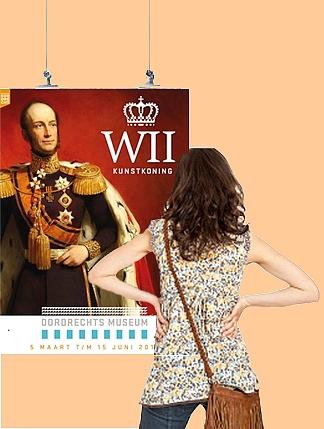 wii_banner