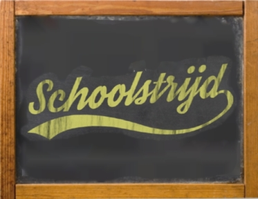 Schoolstrijd3