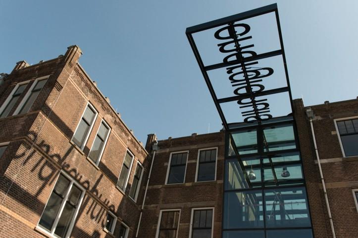 Dordrecht-Energiehuis-Entree